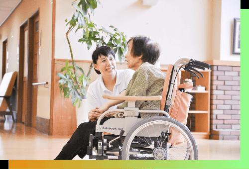 高齢者福祉サービス